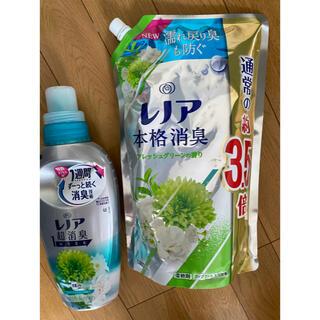ピーアンドジー(P&G)のレノア フレッシュグリーンセット(洗剤/柔軟剤)