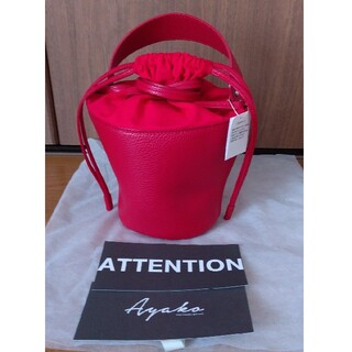 Drawer - ayako Pottery Bag/RED
