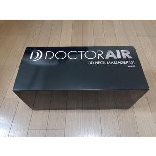ドクターエア MN-03 RD 新品未使用 値段応相談(マッサージ機)