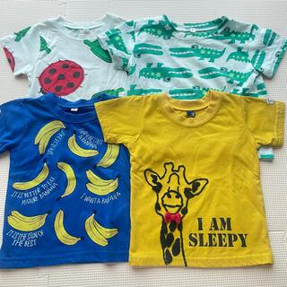 ニシマツヤ(西松屋)の西松屋 80cmから95cm Tシャツ5枚セット(Tシャツ)