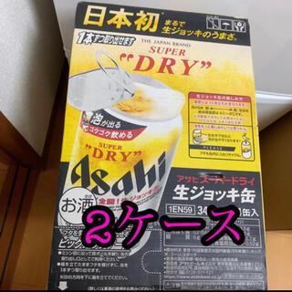 アサヒ - アサヒ 生ジョッキ缶 2ケース
