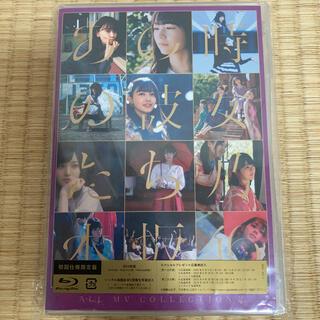 ノギザカフォーティーシックス(乃木坂46)のALL MV COLLECTION 2~あの時の彼女たち~(Blu-ray4枚組(アイドル)