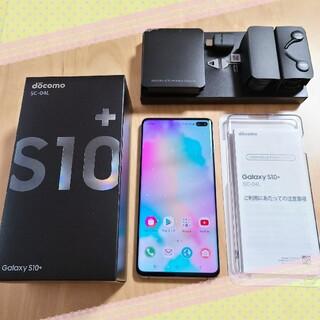 ギャラクシー(Galaxy)の【良品】ドコモ Galaxy S10+ SC-04L 判定○ SIMフリー(スマートフォン本体)