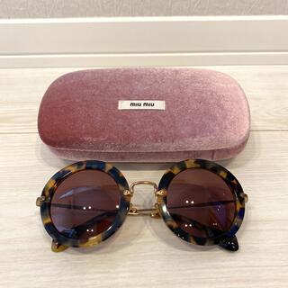 miumiu - MIUMIU ラウンド サングラス べっこう 丸 メガネ 眼鏡