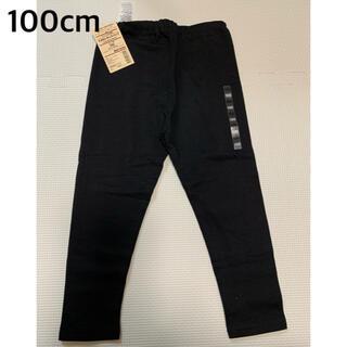 MUJI (無印良品) - 【新品未使用品】無印良品 十分丈レギンスパンツ ブラック【100cm】