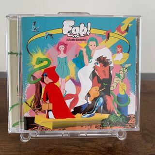 ヘイセイジャンプ(Hey! Say! JUMP)のFab! -Music speaks.-(ポップス/ロック(邦楽))
