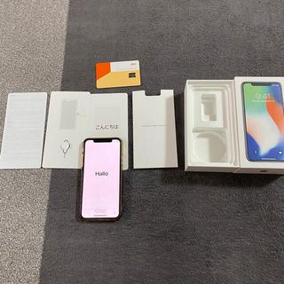 アップル(Apple)のiPhoneX/64GB/シルバー(A1902) (元au端末)(スマートフォン本体)