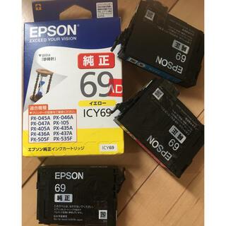 EPSON - 新品インクカートリッジ エプソン純正 イエロー ICY69