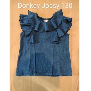 ドンキージョシー(Donkey Jossy)のDonkey Jossy フリルトップス 130(Tシャツ/カットソー)