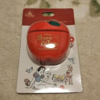 ディズニー(Disney)のAirPodsケース エアーポッズケース ケース ディズニー 白雪姫 未使用(ヘッドフォン/イヤフォン)