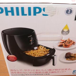 フィリップス(PHILIPS)のフィリップス  ノンフライヤー (調理機器)
