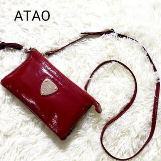 ATAO - ATAO ブーブー ショルダーウォレット エナメルレザー 赤 長財布 タッセル