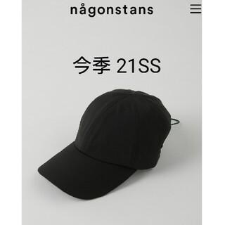 ENFOLD - 完売 新品 21SS nagonstans キャップ ブラック ナゴンスタンス