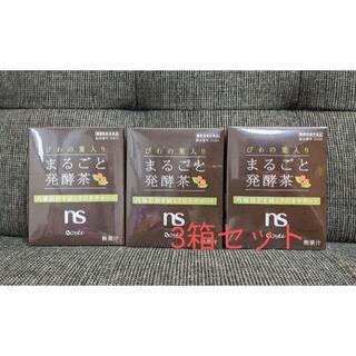 シャルレ(シャルレ)のシャルレ◆びわの葉入り まるごと発酵茶 3箱◆新品 (健康茶)