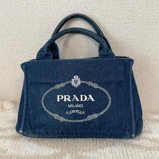 PRADA - PRADA カナパ デニム ノベルティ Sサイズ