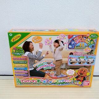 バンダイ(BANDAI)のアンパンマン ドレミファリトミック♪ 知育玩具(知育玩具)