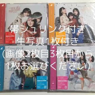 ノギザカフォーティーシックス(乃木坂46)の乃木坂46 ごめんねFingers crossed type A~D 通常盤(アイドルグッズ)