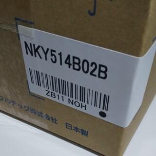 パナソニック(Panasonic)のパナソニック自転車リチウムイオンバッテリー13.2a新品未開封(パーツ)