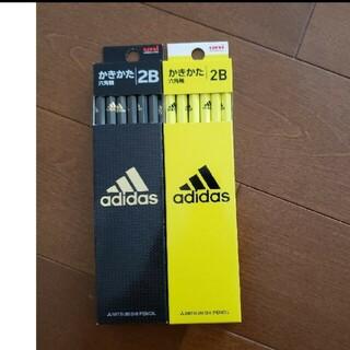 アディダス(adidas)のAdidas かきかた2B 六角軸 2箱セット(鉛筆)