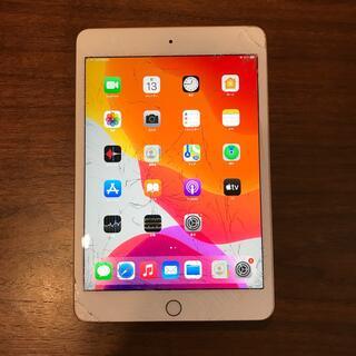 アップル(Apple)の【ジャンク】iPad mini5 第5世代液晶パネル②(タブレット)