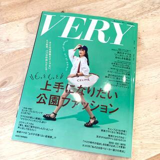 光文社 - バッグinサイズVERY(ヴェリィ) 2021年 07月号