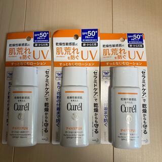 キュレル(Curel)のキュレル UVローション SPF50+ 60ML 3本セット(日焼け止め/サンオイル)