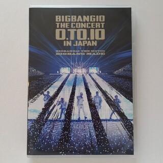 ビッグバン(BIGBANG)の[特典付] BIGBANG10 THE CONCERT 0.TO.10(ミュージック)
