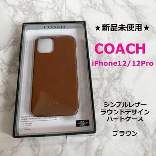 コーチ(COACH)の◆新品未使用★COACH★コーチ★iPhone12/12Proレザーケース◆BR(iPhoneケース)