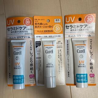 キュレル(Curel)のキュレル 潤浸保湿 UVクリーム 30g 3本セット(日焼け止め/サンオイル)