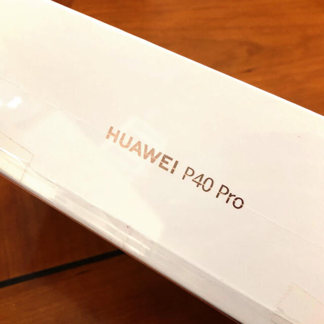 HUAWEI(ファーウェイ)の【おうじ81様専用】HUAWEI P40 Pro 256GB Silver  スマホ/家電/カメラのスマートフォン/携帯電話(スマートフォン本体)の商品写真