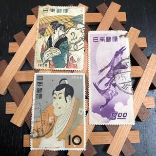 古い使用済み切手⭐️3枚セット(使用済み切手/官製はがき)