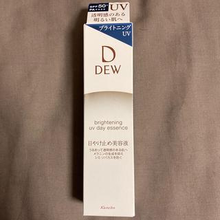 デュウ(DEW)のdew ブライトニングUVデイエッセンス(美容液)