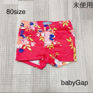 babyGAP - 493 ベビー服 / babyGap / ショートパンツ80