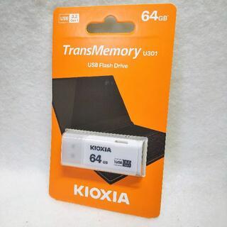 東芝 - 送料込★64GB USB3.2 USBメモリ★東芝