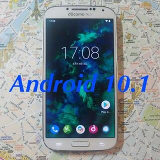 SAMSUNG - Galaxy S4 SC-04E Android10.1 SIMフリー 割と美品