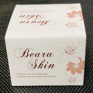 ベアラスキン オールインワン オールインワンジェル 美容液 スペシャル 年齢肌(オールインワン化粧品)