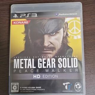 PlayStation3 - メタルギア ソリッド ピースウォーカー HD エディション PS3
