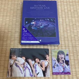 ノギザカフォーティーシックス(乃木坂46)の8th YEAR BIRTHDAY LIVE(完全生産限定盤) Blu-ray(アイドル)