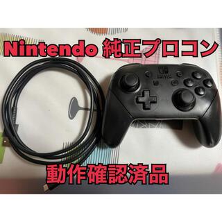Nintendo Switch - Nintendo 純正 プロコン 中古美品 ブラック