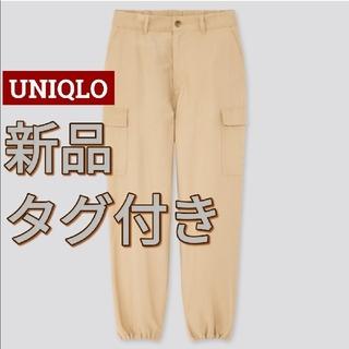 ユニクロ(UNIQLO)の【UNIQLO】ルーズフィット カーゴジョガーパンツ【新品未使用】(ワークパンツ/カーゴパンツ)