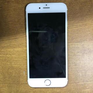 Apple - iPhone 6s plus