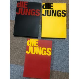 エクソ(EXO)の2014年発売EXO初公式写真集DIEJUNGS グッズDVDフォトブック(アイドルグッズ)