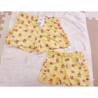 新品 姉妹コーデ H&M ショートパンツ 2枚組 120センチ 90センチ