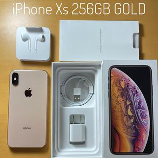 iPhone - 《超美品》iPhone Xs ゴールド 256 GB SIMフリー