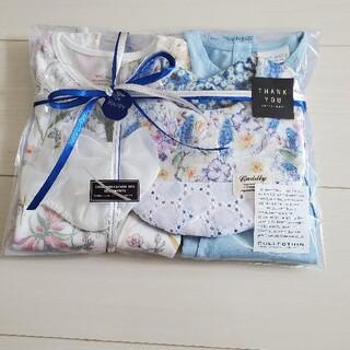 NEXT - 特別価格♡出産祝いギフトセット♡女の子♡ブルー
