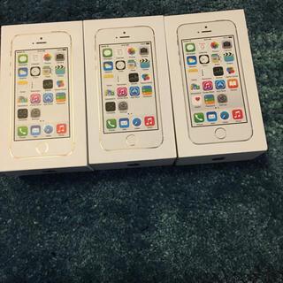 アップル(Apple)のiPhone 5s 空箱 x 3(その他)