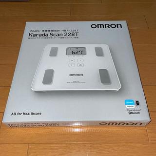 オムロン(OMRON)の【新品未使用】オムロン 体重体組織計 カラダスキャン 228T(体重計/体脂肪計)