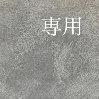 MENARD - メナード イルネージュ クリームB