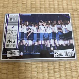 ノギザカフォーティーシックス(乃木坂46)の真夏の全国ツアー2017 FINAL! IN TOKYO DOME DVD(ミュージック)
