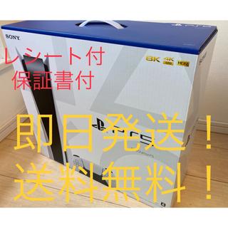 PlayStation - ●新品未開封● プレイステーション5 通常モデル[CFI-1000A01]